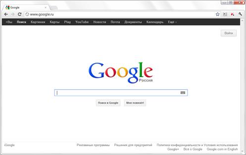Скачать бесплатно программу гугл хром для компьютера